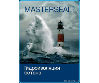 MasterSeal® M 385 (Masterseal® 185)